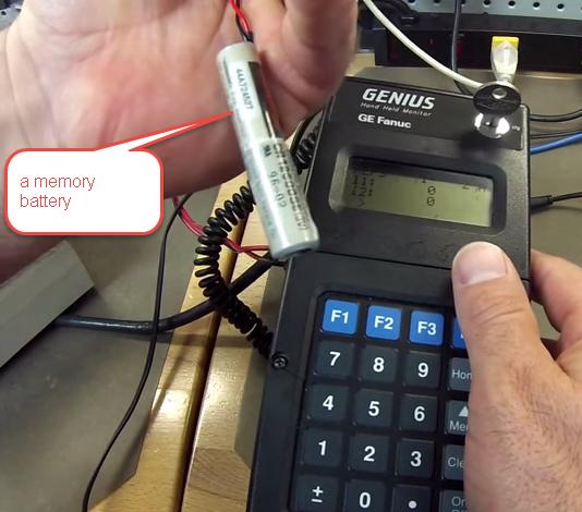 memory battery